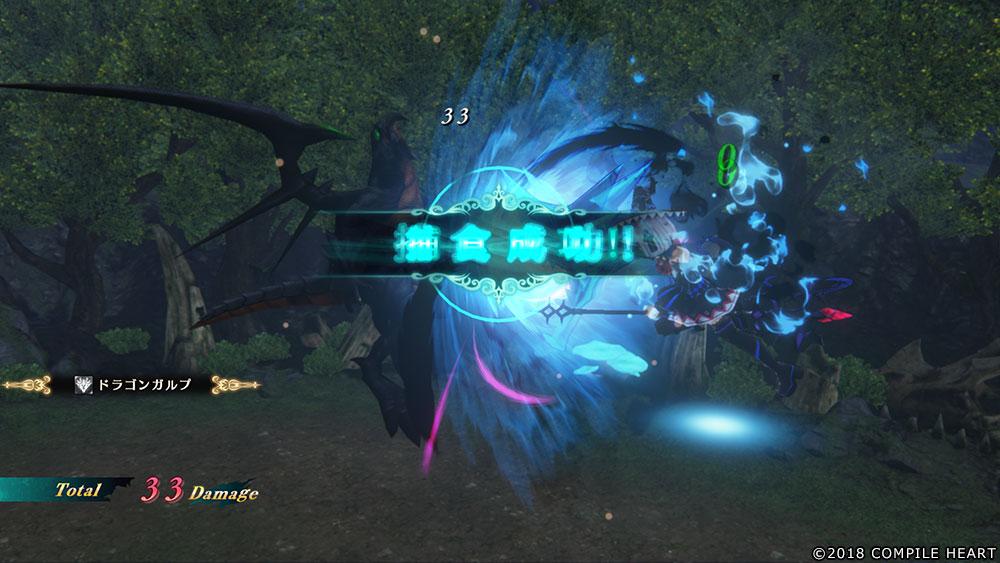 Dragon Star Varnir™|System